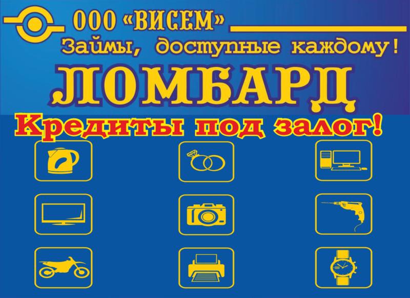 Гродно объявления услуги объявления за 2009 год.животные.куплю лабрадора